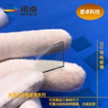 ITO導電玻璃小于10歐姆-方形邊長20毫米厚0.3-0.7