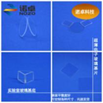 實驗室玻璃片浮法鈉鈣玻璃30*30mm厚度0.3-1.1mm