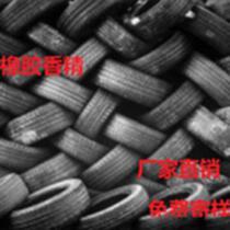 橡胶香精 耐高温橡胶香精 颗粒橡胶香精