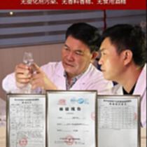 茅台镇父传子酒业酱香白酒坤沙基酒2021年定制酒价格