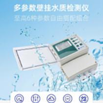 諾博壁掛式多參數水質檢測儀NBDT-1800水質分析系統