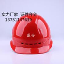 戴利牌帽DA-T型防砸夏季透气孔电工建筑专用帽