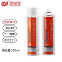 厂家供应银晶模具顶针油LT-16银晶模具顶针润滑剂LT-