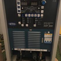 OTC水冷氬弧焊機ADP400全數字逆變交直流兩用脈沖鋁焊接