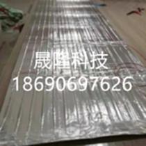 建筑電熱毯工程電熱毯公路電熱毯橋梁電熱毯混凝土電熱毯