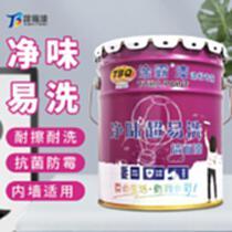 珠三角室內環保乳膠漆 選涂霸室內環保乳膠漆廠家批發