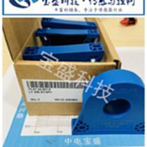 北京萊姆電流傳感器LT108-S7 208-S7 SP1現貨