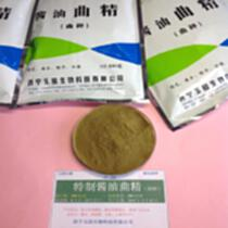醬油發酵曲精 醬用曲精菌劑 食用醬發酵曲子 醬油曲精