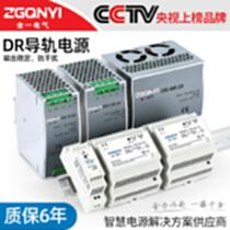 DR導軌式電源   自動化電源   明偉電源   開關電源