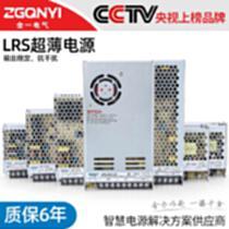 LRS室內電源  工業自動化電源 大功率電源