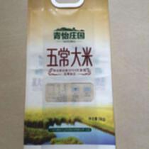 重庆5kg大米真空袋可印刷logo