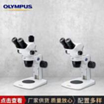 日本奥林巴斯体视显微镜SZ61