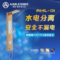 山西集成热水器代理加盟集成热水器品牌招商厂家价格-艾铭乐科技