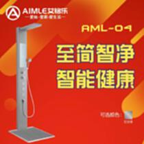 广东艾铭乐集成热水器AML-04智能恒温智能变频恒温家用速热