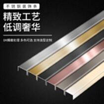 不锈钢装饰条玫瑰金黑钛金金属吊顶ut型平板收边条304异型