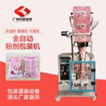 粉體包裝機 小型定量粉體包裝機