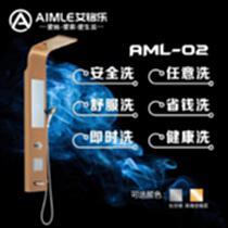山西艾铭乐集成热水器AML-02集成热水器智能变频恒温总代直