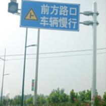 南京道路划线-交通标志牌设计对颜色的要求-南京目赏交通