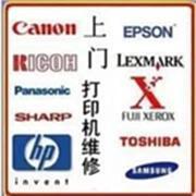 广州富士施乐复印机销售维修 复印机加碳粉 外包服务 免上门费