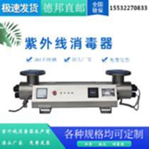 食品级304不锈钢水处理过流式管道常规手动电动紫外线消毒器