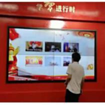 陜西展廳多媒體展廳觸發 ipad中控電子翻書系統