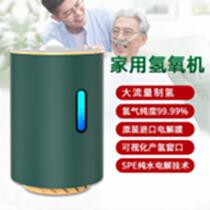 惠州思普特家用吸氢机养生美容高档礼品富氢机
