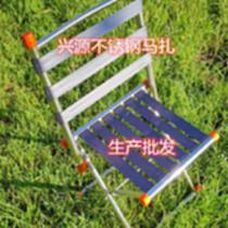 不锈钢马扎折叠椅武强县兴源丝网制品厂