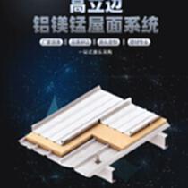 河南許昌YX25-430等型鋁鎂錳板廠家直銷