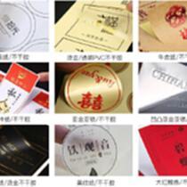 武漢酒類卷筒不干膠標簽定做 防水pvc酒瓶標簽印刷