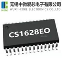 CS1628EOLED驱动控制专用集成电路
