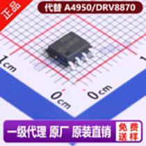 代理 SDC9150SPTR-E1全桥PWM有刷电机驱动芯片