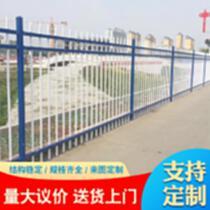 别墅小区围墙锌钢护栏