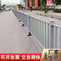 交通道路市政护栏隔离防护