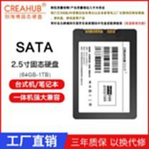 跨境2.5寸SATA3笔记本台式机SSD移动固态硬盘厂家直供