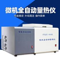 微机全自动量热仪TFLRY-6000B河南泰富