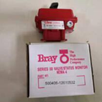 博雷Bray限位开关50-0406-12670-532