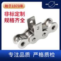 苏州环球 标准不锈钢链条