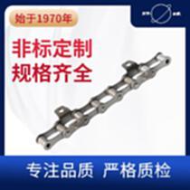 苏州环球 GS38型联合收割机链条