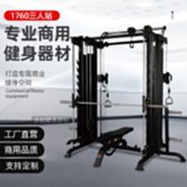 飞鸟史密斯机商用健身房专用器材多功能综合力量训练器械