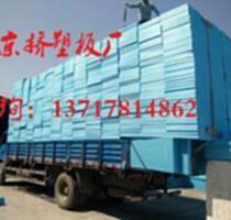 燕郊挤塑板厂大厂挤塑板厂