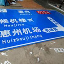 广东交通设施生产厂家标志牌安装人工施工解决方案