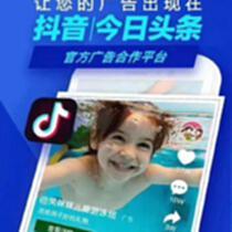抖音广告代理商-抖音广告代理加盟-抖音广告投放-腾微科技招商