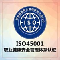 山西三体系认证2021新收费标准