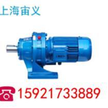 输出轴减速机BLY10-9-1.1KW-4宙义BLY10-9