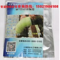 上海供应JFD-3管道快修胶带水管堵漏补漏胶带高温绝缘修补