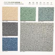 培训室地板 塑胶地板 PVC塑胶地板 星菲雅