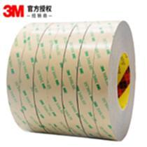 3m300lse强力双面胶 3m9495le双面胶透明耐高温