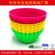 东莞硅胶厂供应 硅胶蛋糕模 特大号9*4CM硅胶马芬杯